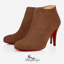 Belle 85mm Chatain Suede Boots BSCL9741062