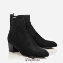 Jimmy Choo Black Waxed Coarse Suede Ankle Boots 50mm BSJC6057043